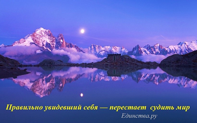 1м2ч1.png