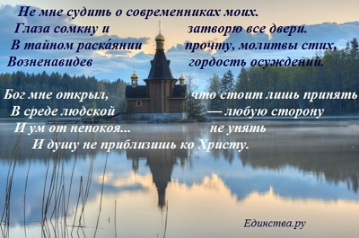 2ст.png