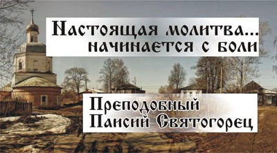 6гл3.png