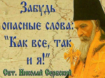 6гл4.png