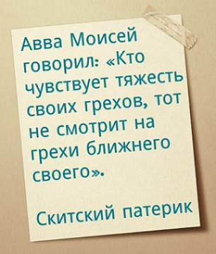6гл6.png